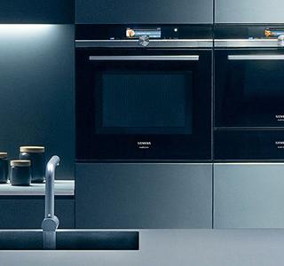Siemens Appliance Close Up